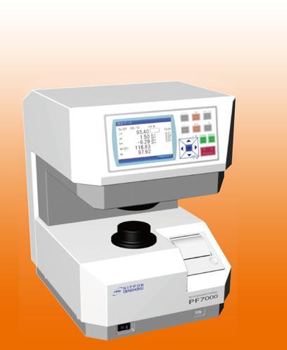 Máy quang phổ đo màu - so màu