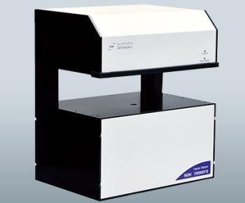 Máy đo độ mờ độ đục NDH 7000SPII