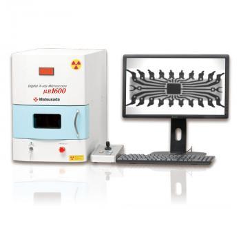 Máy kiểm tra sản phẩm bằng tia X μB1600