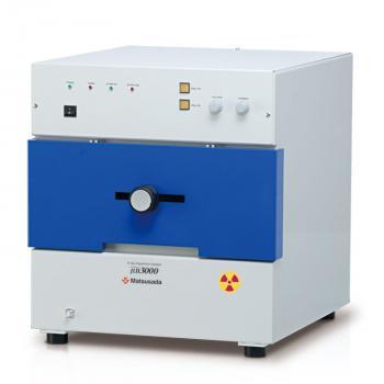 Máy X-ray kiểm tra không phá hủy µB3000