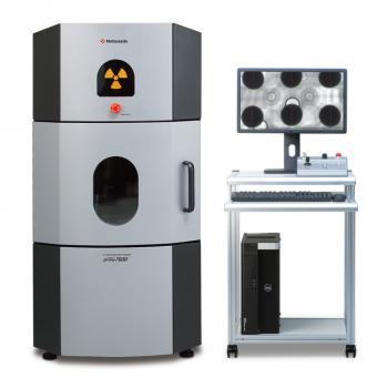 Máy soi X-ray độ phân giải cao µnRay7600