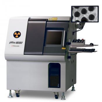 Máy soi X-ray hiệu năng cao µRay8000
