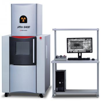 Máy chụp X-ray điện áp cao 130kV μRay8400